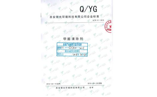 http://hrb.iquanfen.com//editor/attached/lehome_thumb/20170620100206_35227.jpg
