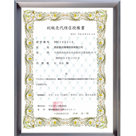 http://hrb.iquanfen.com//editor/attached/lehome_thumb/20170621120723_64382.png